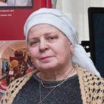 Даминова Флюра Каюмовна